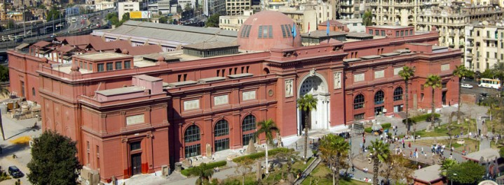 Egyptian Museum in Cairo - Building in downtown Cairo
