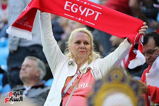 2018-08-06 Egyptian fans in Russia 2018 10