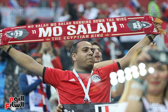 2018-08-06 Egyptian fans in Russia 2018 13