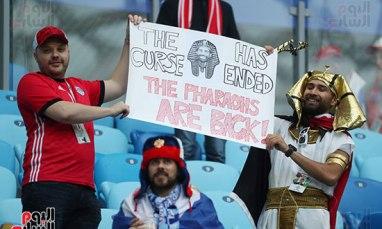 2018-08-06 Egyptian fans in Russia 2018 24