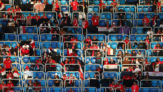 2018-08-06 Egyptian fans in Russia 2018 25