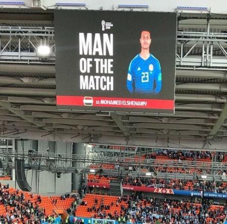 2018-08-06 Man of the Match - El Shenawy - Egypt Vs Uruguay