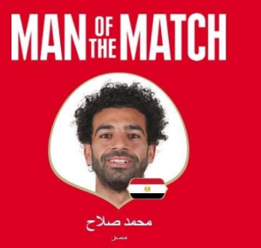 2018-08-06 Man of the Match - Salah - Egypt Vs Saudi