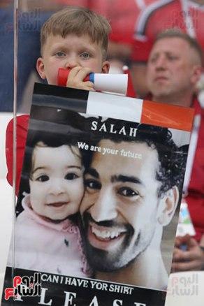 2018-08-06 Salah fans in Russia 01