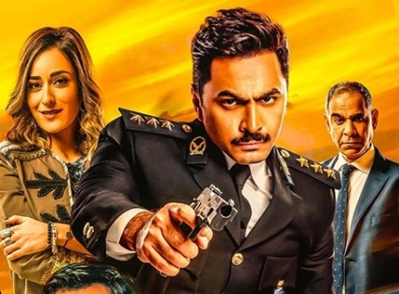 2018-09-22 W Akheeran Song from El Badla Movie by Tamer Hosny - policeman in Egyptian Police