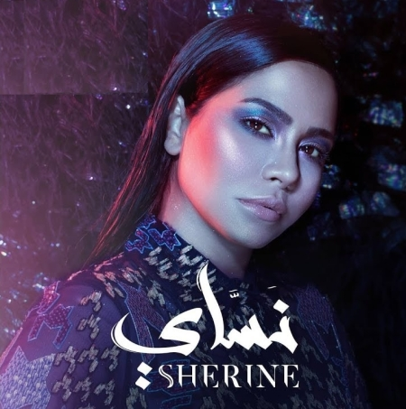 2018-11-20 Sherine New Album Nassay in Egypt - YouTube