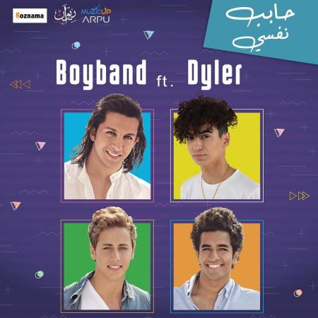 2018-12-07 Boyband ft Dyler Egypt Arabia - Habib Nafsi - I love me - Youtube