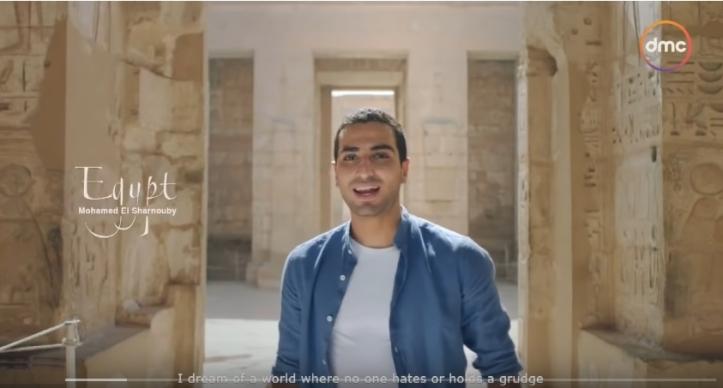 2019-03-26 Mohamed Sharnouby Egypt World Youth Forum I deam of a World Song YouTube
