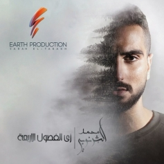 2019-03-26 Sharnouby - Zay El Fesool El Arbaa 2019 SoundCloud 02