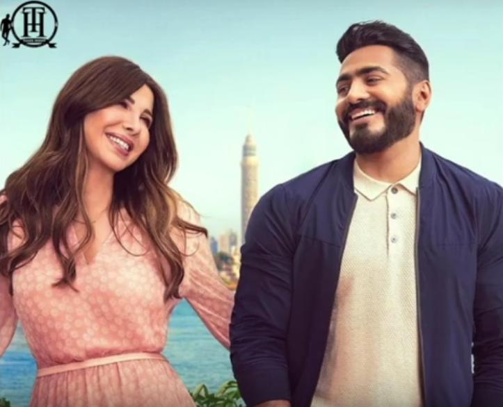 2019-05-10 Tamer Hosny and Nancy Ajram farae kibeer song in Ramadan Orange Egypt YouTube