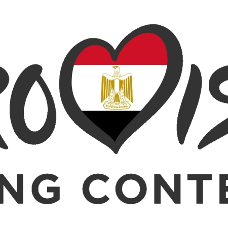 2019-05-22 Eurovision Song Contest Egypt logo