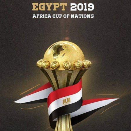2019-06-19 AFCON Africa Cup of Nations 2019 logo 01