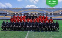 2019-06-19 Egypt National Team AFCON 2019 group photo