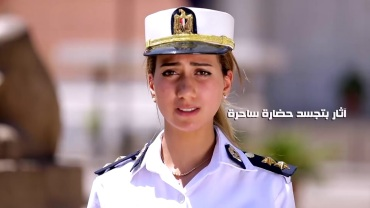 2019-06-19 Egypt Police Women Officers for AFCON 2019 Africa Cup of Nations 01