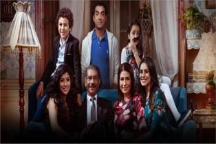 2019-08-04 Abu El Arousa - Father of the bride - Egypt TV Series 05