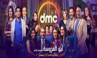 2019-08-04 Abu El Arousa - Father of the bride - Egypt TV Series 06