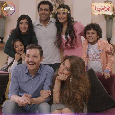2019-08-04 Abu El Arousa - Father of the bride - Egypt TV Series 07