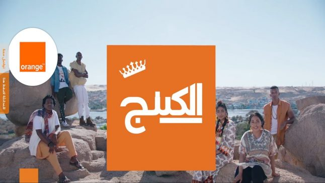 Orange Egypt El King TV ad - Aswan Nile
