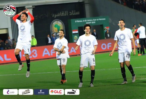 2019-11-26 Egypt AFCON U23 African Football Cup - Egypt team celebrate Tokyo Olympics in Cairo Stadium 02