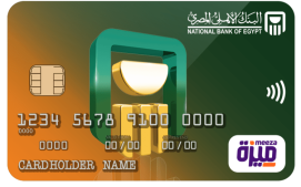 2019-12-28 Egyptian Meeza E-payment bank contactless cards NBE