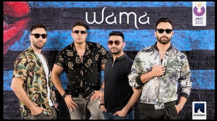 2020-01-31 WAMA Boy Band Egypt_top_100_65