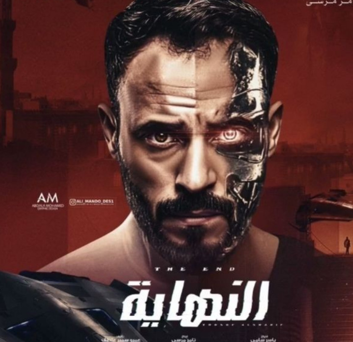 2020-04-30 El Nehaya The End Egyptian Sci-fi TV series Ramadan 2020 1441 02
