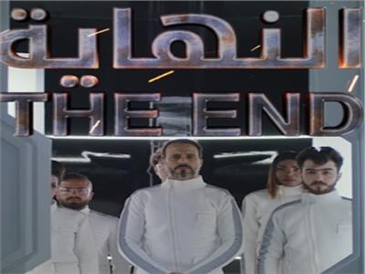 2020-04-30 El Nehaya The End Egyptian Sci-fi TV series Ramadan 2020 1441 07