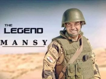 2020-05-31 Colonel Ahmed Mansi - The legend of the Egyptian Army in the war on terrorism
