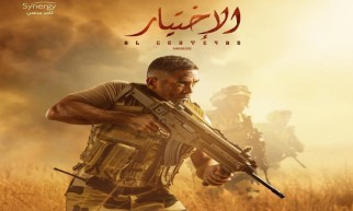 2020-05-31 The Choice El Ekhteyar 2020 Egyptian Commandos TV show 06