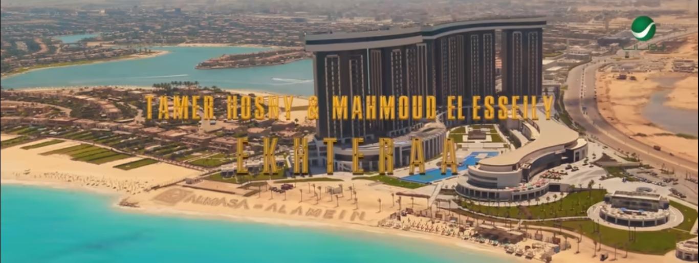 2020-09-13 Almasa Hotel New Alamein Egypt - Ekhteraa song Tamer Hosny Esseily 2020