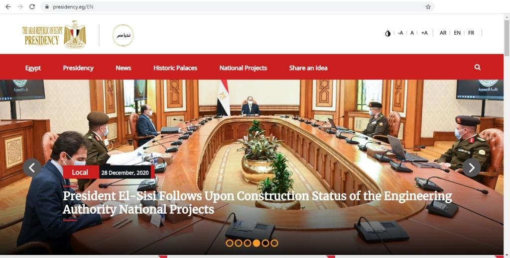 2020-12-30 Egyptian Presidency Website News and Updates presidency.eg 02
