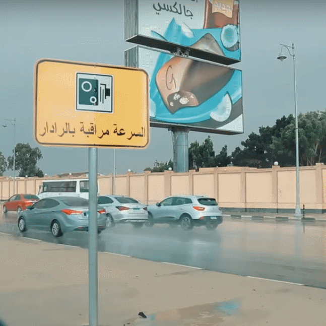 2021-03-08 Egypt Traffic in City Roads and Signs - Suez Road 01