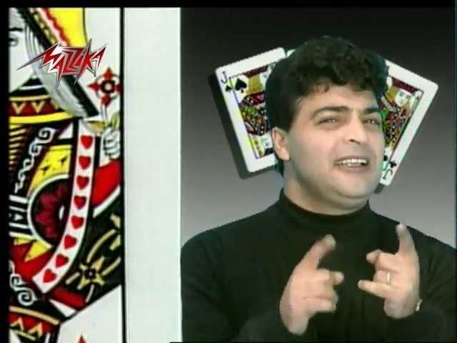 2021-04-05 Halal Aleik Song 1990s - Hameed Al Shairi 01