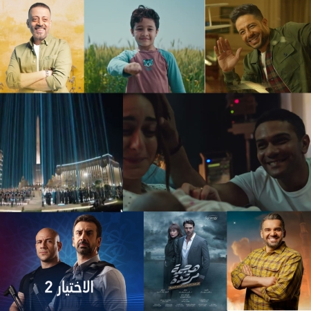 2021-05-13 Egypt Ramadan 2021-1442 Celebrations Television Ads and Series