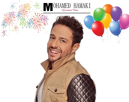 2021-05-15 Egypt Superstar Mohamed Hamaki Eid Greatest Hits Party