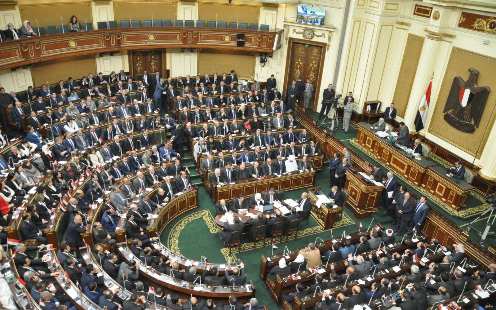 2021-08-29 Egypt Parliament 01