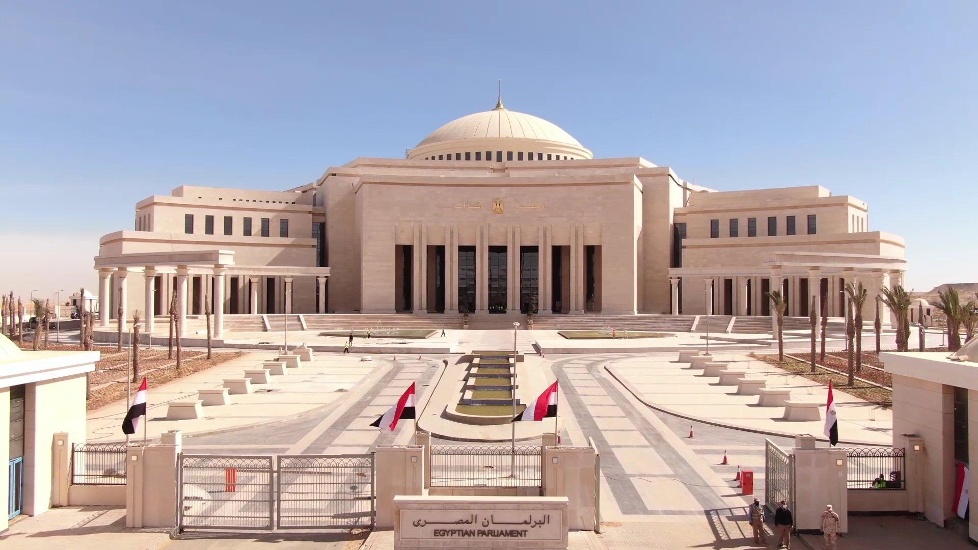2021-08-29 Egypt Parliament New Administrative Capital 2021 01