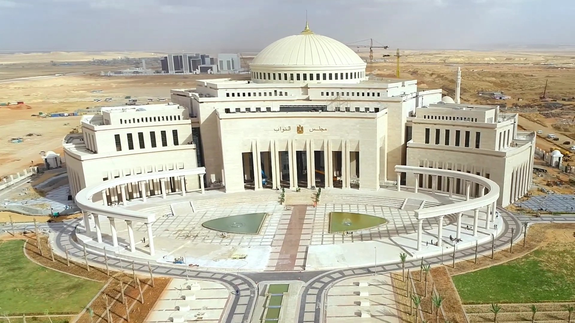 2021-08-29 Egypt Parliament New Administrative Capital 2021 04