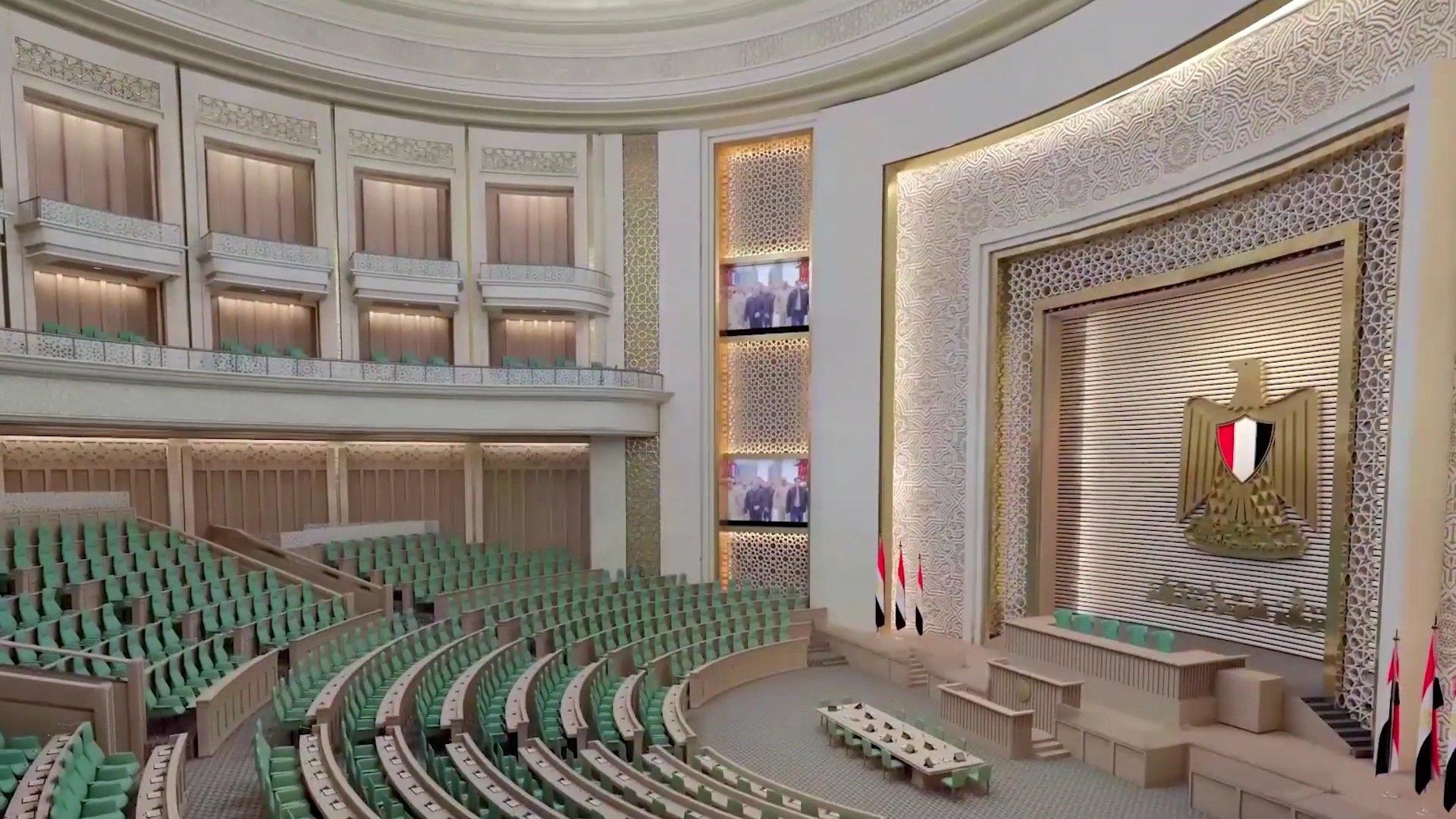 2021-08-29 Egypt Parliament New Administrative Capital 2021 Hall 03